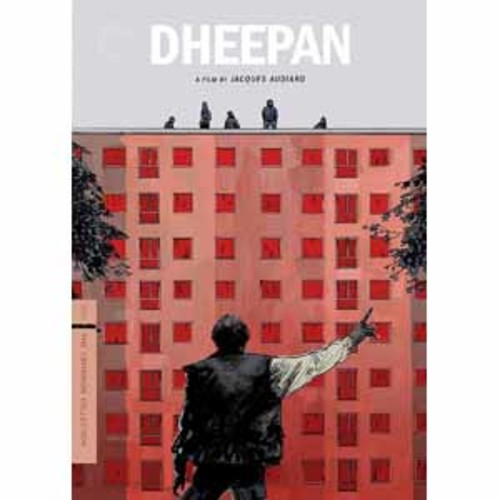 Dheepan (Criterion Collection) [DVD]