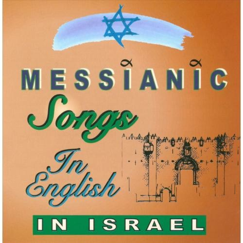 Messianic Songs In English In Israel [CD]