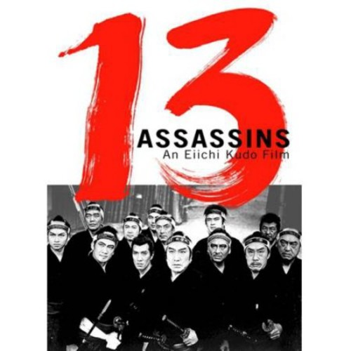 13 Assassins [DVD] [1963]