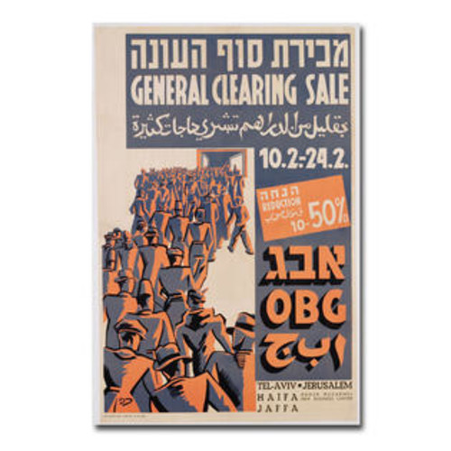 Trademark Global General Clearing Sale, 1947 Vintage Advertisement on Canvas Size: 24
