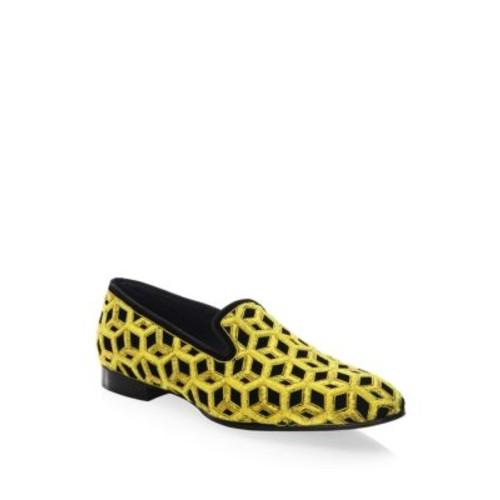 Embroidered Velvet Slip-On Shoes