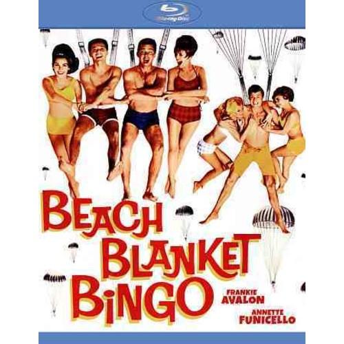 Beach Blanket Bingo (Blu-ray Disc)