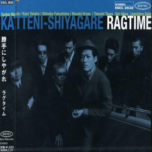 Ragtime [CD]