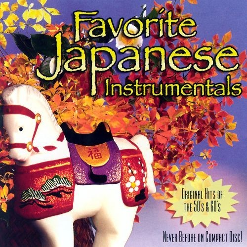 Favorite Japanese Instrumentals [CD]