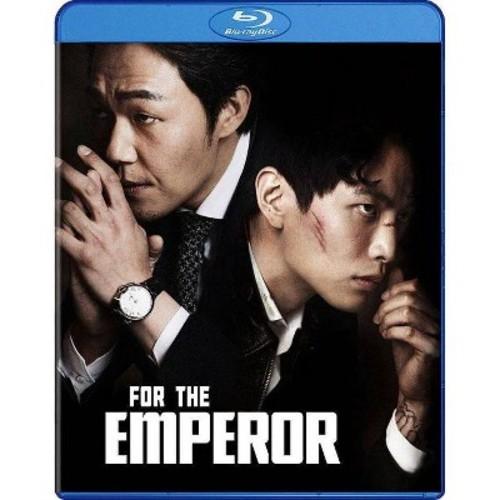 For the Emperor [Blu-ray] [Korean] [2014]