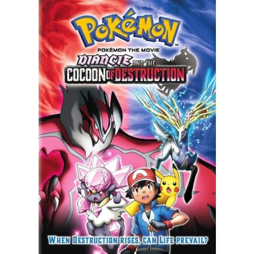 Pokemon the Movie: Diancie and the Cocoon of Destruction (dvd_video)