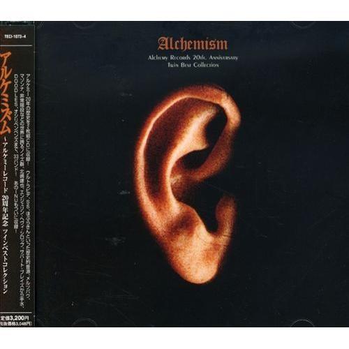 Alchemism: Alchemy Records 20th Anniversary [CD]