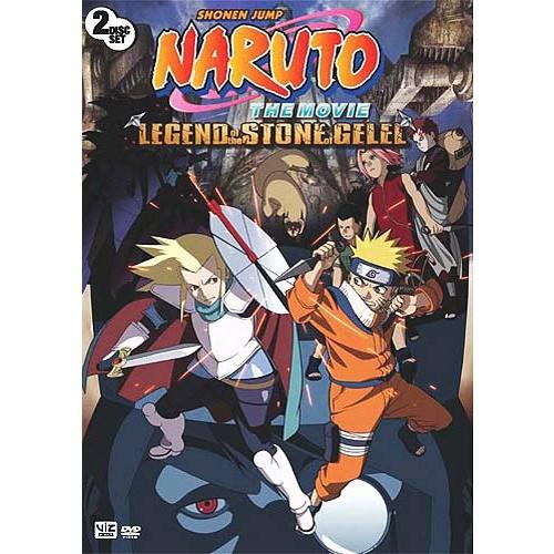 Naruto the...