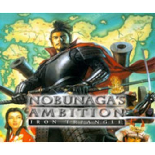 Nobunaga's Ambition: Iron Triangle [Digital]