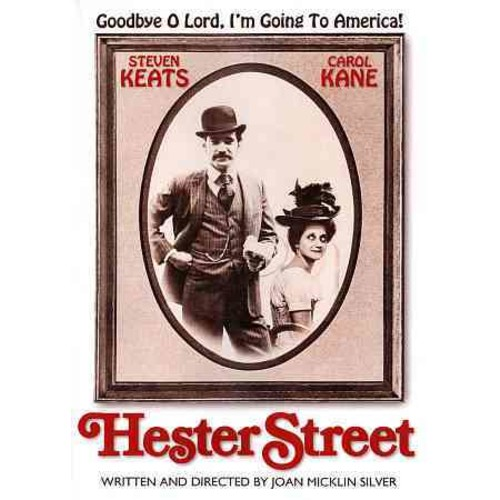 Hester Street (DVD)