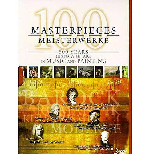 100 Masterpieces [DVD]
