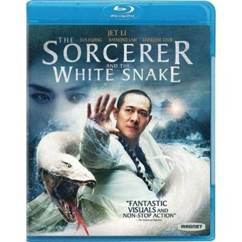 Sorcerer and the White Snake (Blu-Ray)