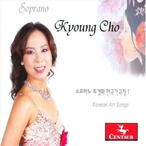 Korean Art Songs-CD