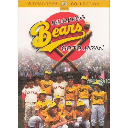 Bad News Bears Go to Japan [DVD] [1978]