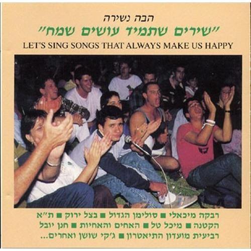 Sing Happy Songs [CD]