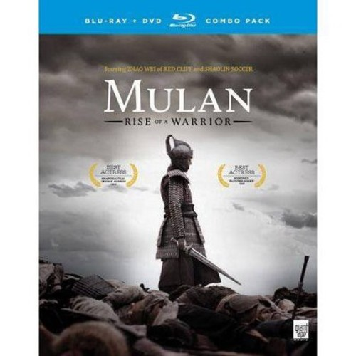 Mulan:Rise of a warrior (Blu-ray)
