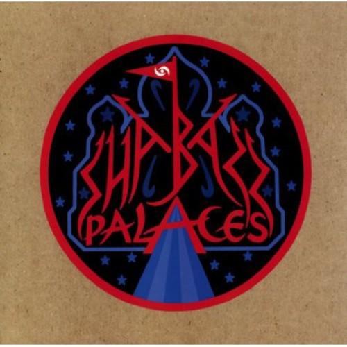 Shabazz Palaces [LP] - VINYL