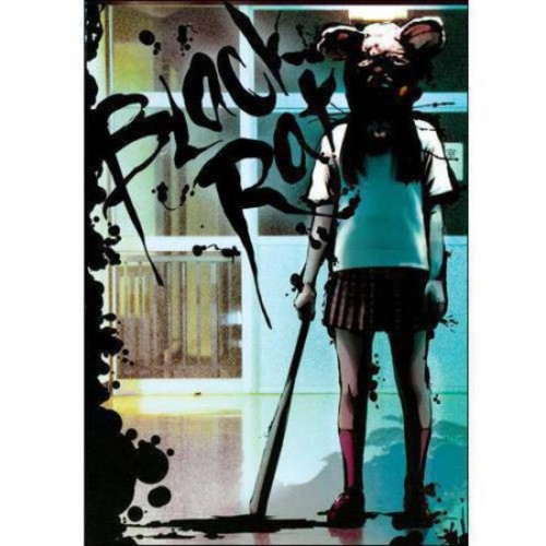 Black Rat [DVD] [Japanese] [2010]