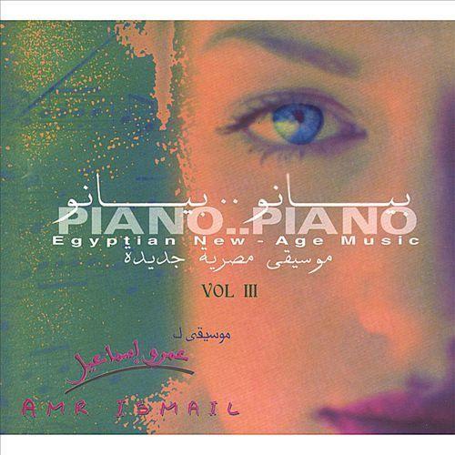 Piano Piano, Vol. 3 [CD]