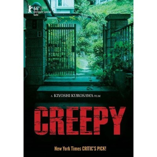 Creepy (DVD)