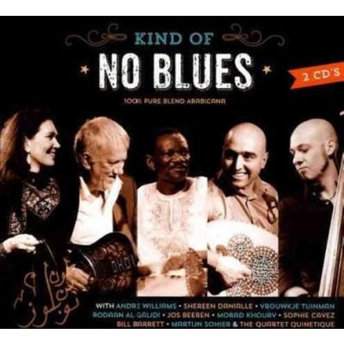 No Blues - Kind of No Blues