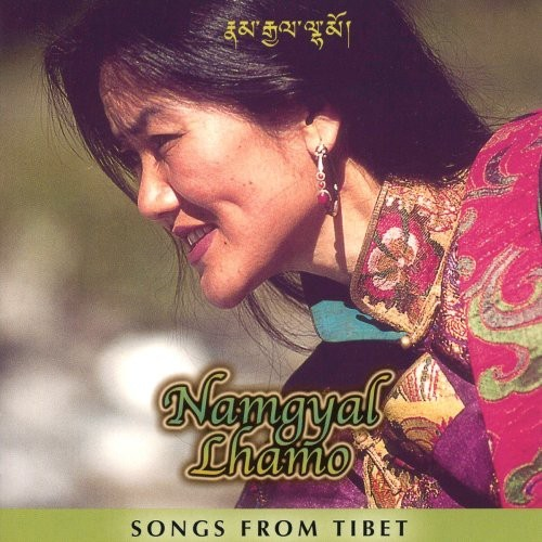 Songs from Tibet [CD]