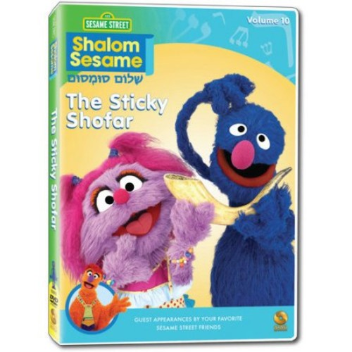 Shalom Sesame: The Sticky Shofar [DVD]
