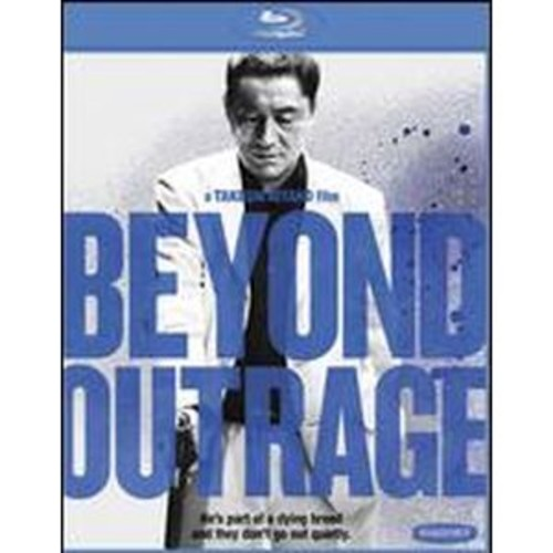 Beyond Outrage [Blu-ray] COLOR/WSE DHMA