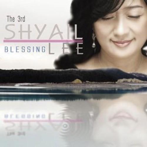 Blessing [CD]