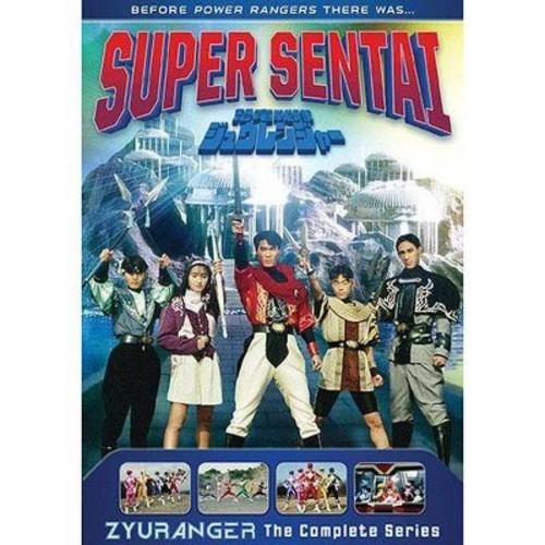 Power Rangers: Super Sentai Zyuranger: The Complete Series [Power Rangers: Super Sentai Zyuranger: The Complete Series (DVD)]