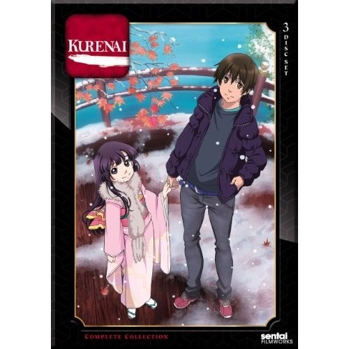 Kurenai: Complete Collection