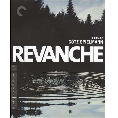 Revanche [Criterion Collection] [Blu-ray] DHMA
