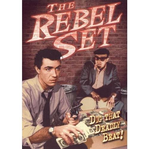 The Rebel Set [DVD] [1959]