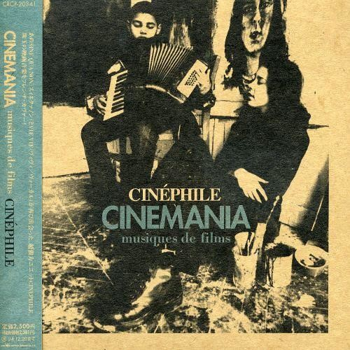 Cinemania: Musique de Film [CD]