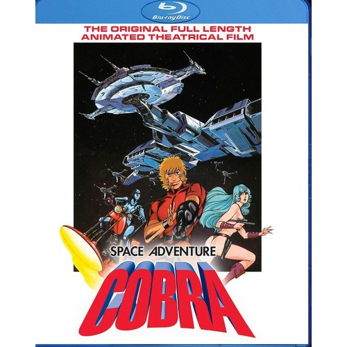 Space Adventure Cobra [Blu-ray] [1995]