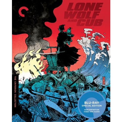 Lone Wolf and Cub [Criterion Collection] [Blu-ray] [3 Discs]