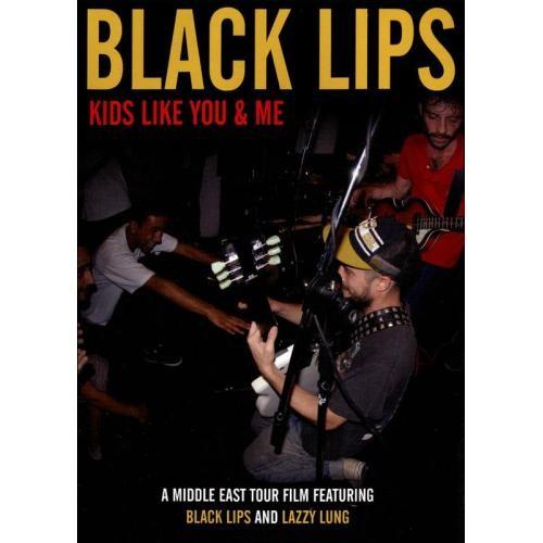 Kids Like You & Me [DVD]