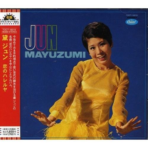 Koi No Hallelujah [CD]