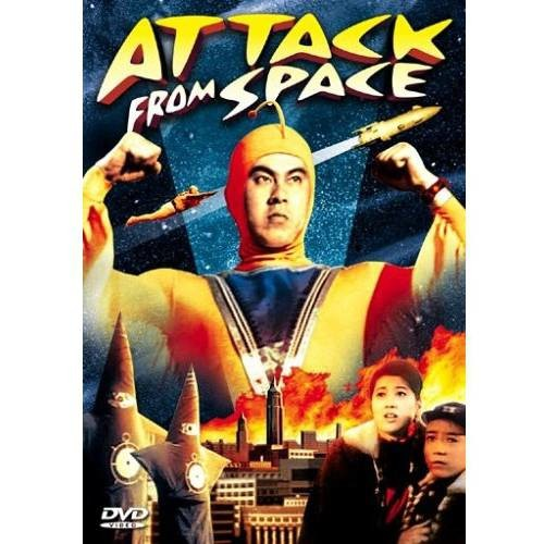 Attack From Space [DVD] [1959]