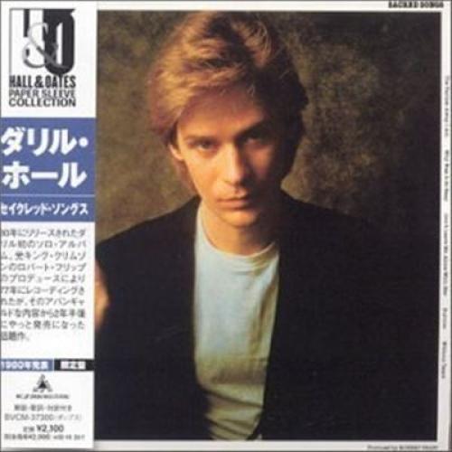 Sacred Songs [Japan] [CD]