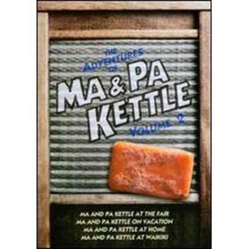 The Adventures of Ma & Pa Kettle, Vol. 2 (2 Discs) (dvd_video)