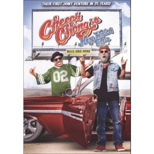 Cheech and Chong's Hey Watch This! WSE DD5.1