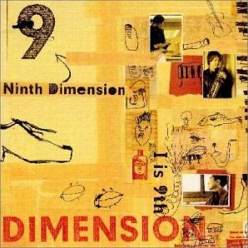 9th Dimension [CD]