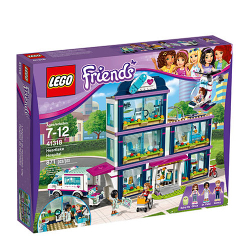 LEGO Friends Heartlake Hospital 871 Pieces JCPenney