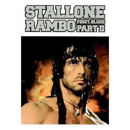 Rambo: First Blood Part 2 (1985)