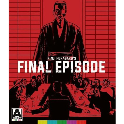 Battles Without Honor and Humanity: Final Episode [Blu-ray/DVD] [2 Discs] [1974]