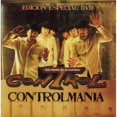 Controlmania [CD/DVD] [CD]