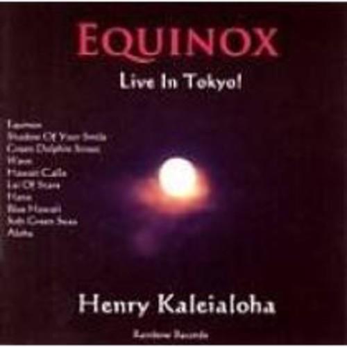 Equinox Live in Tokyo! [CD]