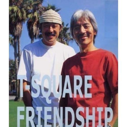 Friendship [CD]