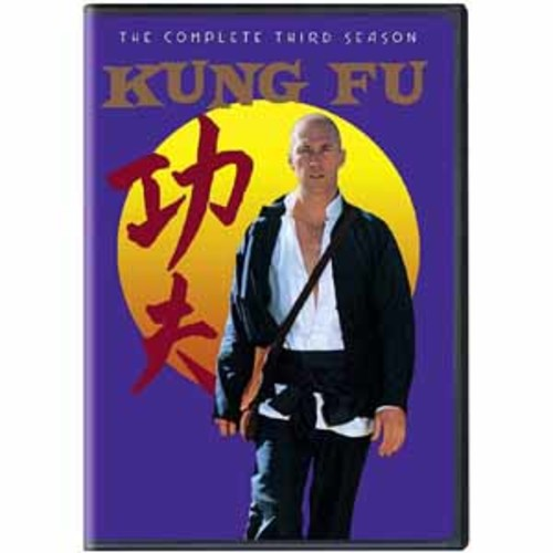Kung Fu: The Complete Third Season [DVD]